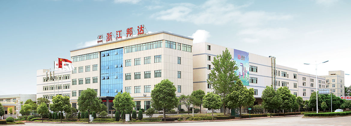 ZHEJIANG BANGDA ANTAI INDUSTRY CO.,LTD