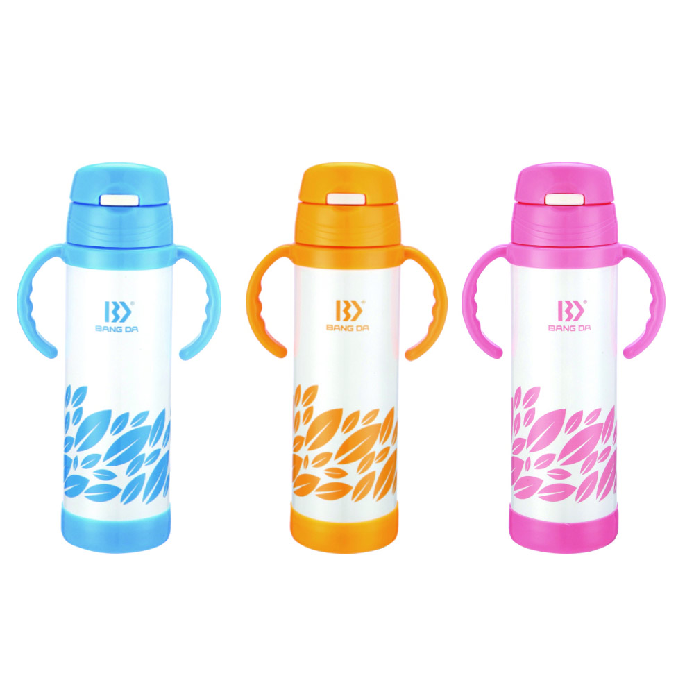 Vacuum Children Water Bottle